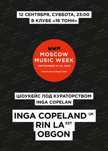 MMW: Inga Copeland & Co