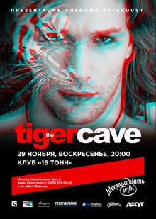 TigerCave — Презентация альбома