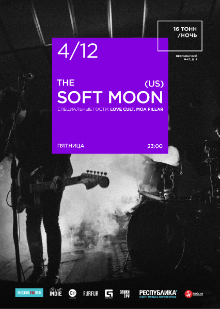 The Soft Moon (US)