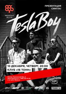 Tesla Boy — Презентация сингла