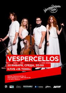 VesperCellos — Презентация нового альбома!