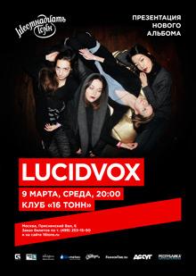 Lucidvox — Презентация альбома
