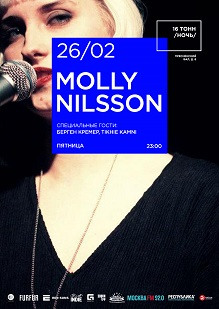 Molly Nilsson (Swe)