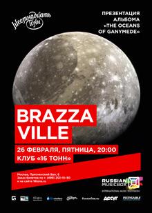 Brazzaville (USA/ES) — Презентация альбома