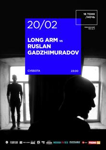 Long Arm vs Ruslan Gadzhimuradov