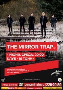 The Mirror Trap (UK)