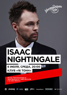 Isaac Nightingale aka Vadim Kapustin (USA)