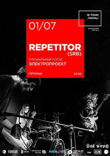 Repetitor (SRB)
