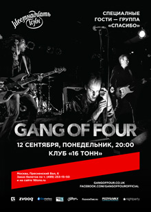 Gang Of Four (UK)
