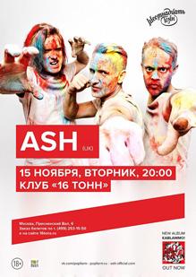 Ash (UK)
