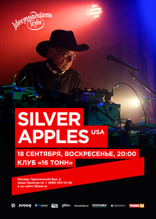 Silver Apples (USA)