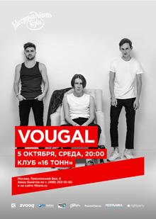 Vougal