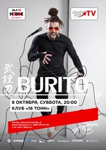 Burito