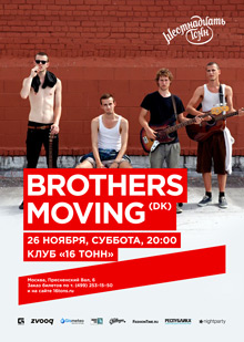 Brothers Moving (DK)