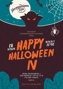 Funny Halloween IV