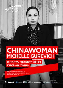 Chinawoman (Michelle Gurevich)