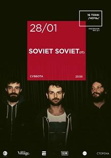 Soviet Soviet (post-punk, It)