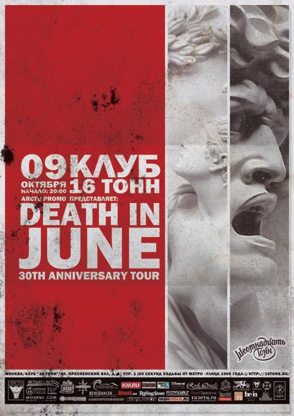 Афиша Death in June (UK)