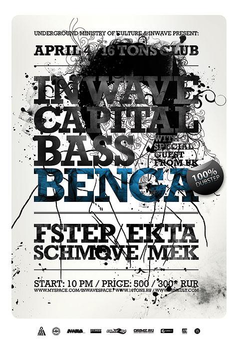 Афиша Inwave Capital Bass: Benga (UK)