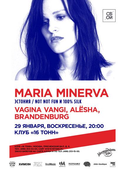Афиша Maria Minerva (ES)