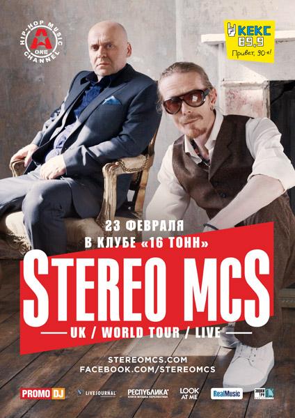 Афиша Stereo MCs (live, UK)