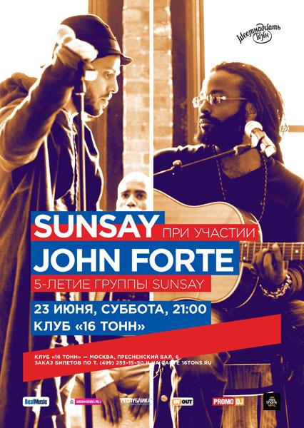 Афиша Sunsay <br>& John Forte (ex-Fugees, USA)