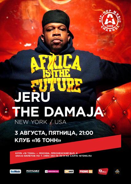 Афиша Jeru the Damaja (USA)