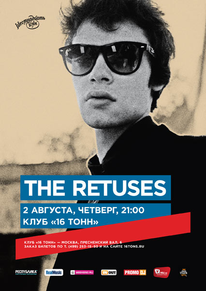 Афиша The Retuses