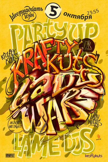 Афиша Party Up! Krafty Kuts (UK)<br> w/ Lady Waks (IBWT) & Lame Djs!