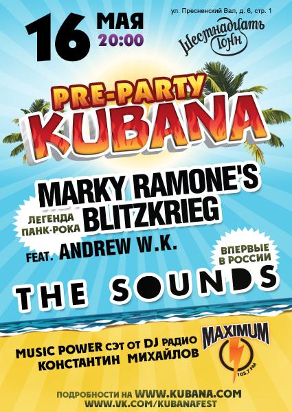 Афиша Marky Ramone's Blitzkrieg feat. Andrew W.K., <br>The Sounds (Швеция)