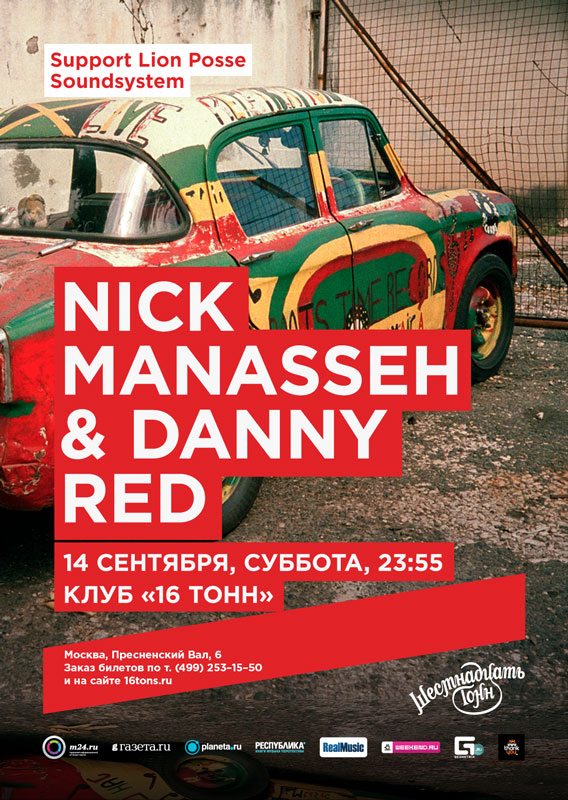 Афиша Nick Manasseh & Danny Red (UK)
