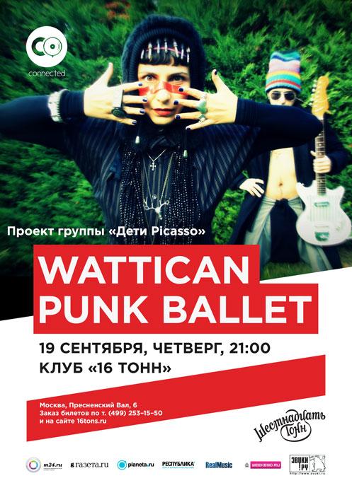 Афиша Wattican Punk Ballet