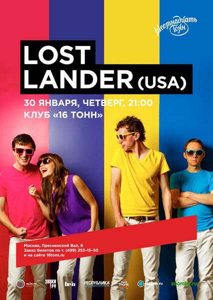 Афиша Lost Lander (USA)