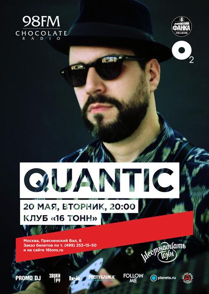 Афиша Quantic Live Band (UK)