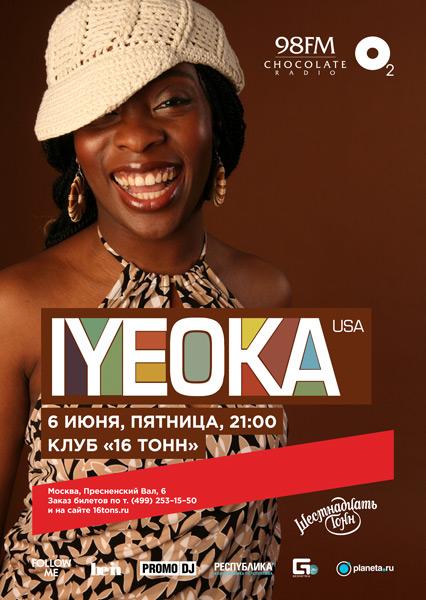 Афиша IYEOKA (USA)