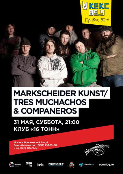 Афиша Markscheider Kunst / Tres Muchachos & Companeros