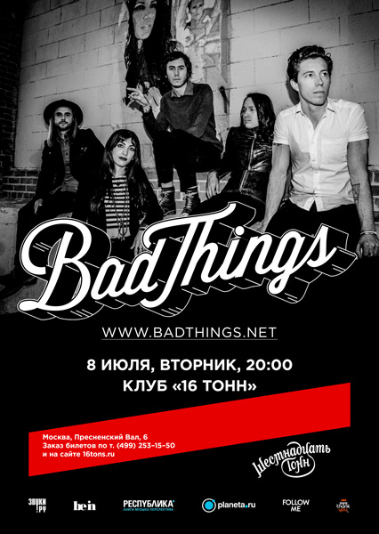 Афиша Bad Things (USA)