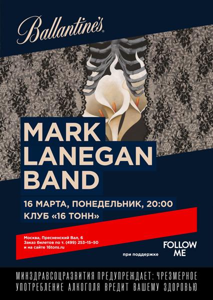 Афиша Mark Lanegan Band