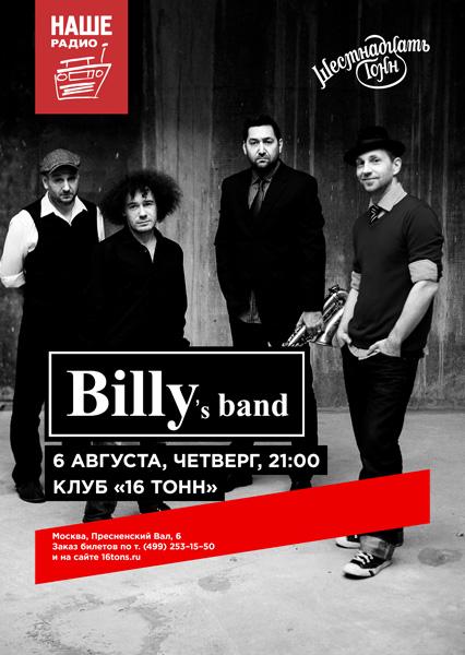 Афиша Billy's Band — 1 день