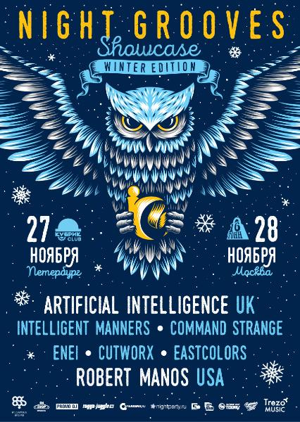 Афиша Night Grooves Showcase: Winter Edition