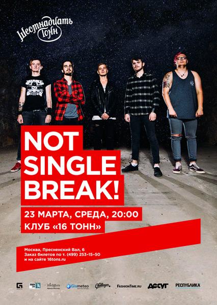 Афиша Not Single Break!