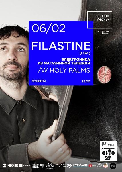 Афиша Filastine (USA)