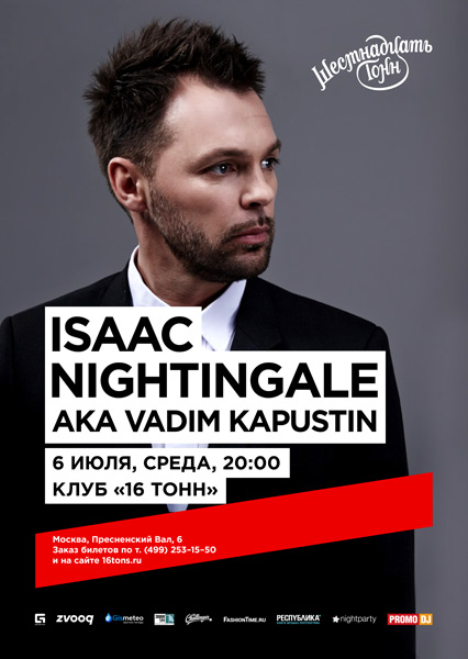 Афиша Isaac Nightingale aka Vadim Kapustin (USA)