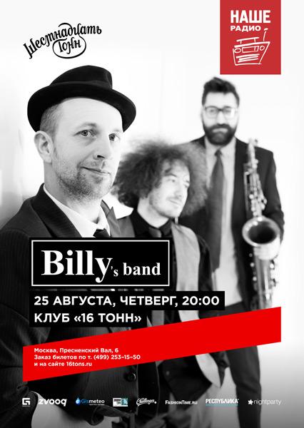 Афиша Billy's Band — День 1