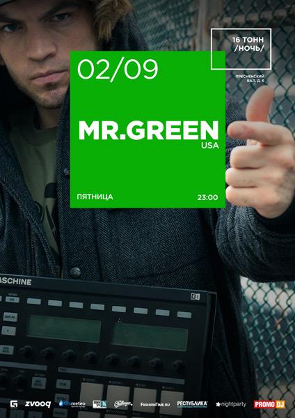 Афиша Mr. Green (USA)