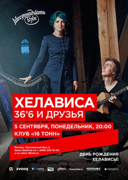 Клуб концерт афиша на сентябрь театр мейерхольда пенза афиша