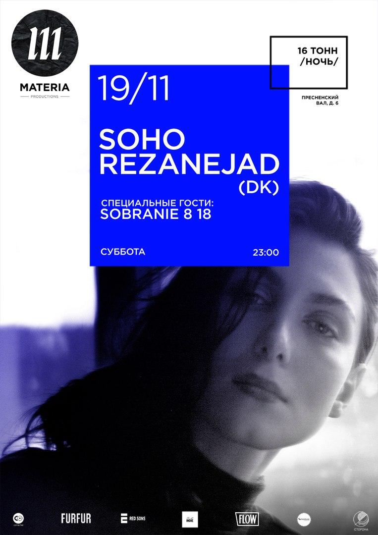 Афиша Soho Rezanejad (DK)