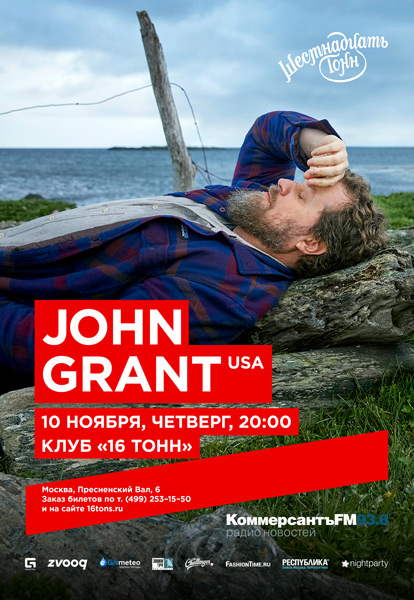 Афиша John Grant & Band (USA)