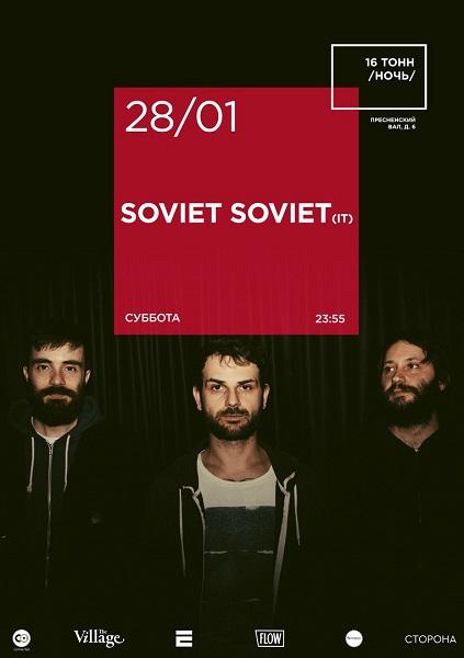 Афиша Soviet Soviet (It)