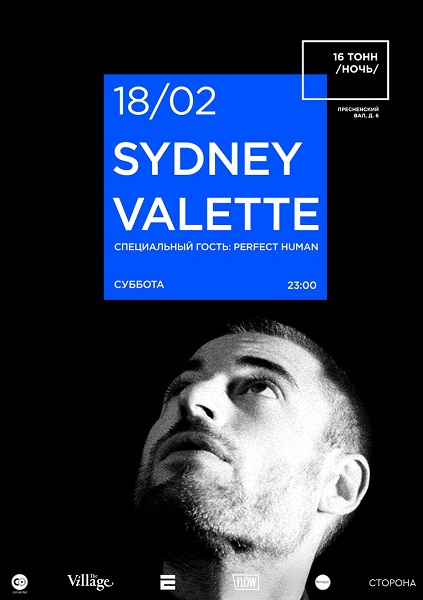 Афиша Sydney Vallette (FR)